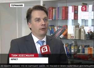 tv_hoesmann